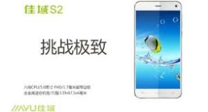 "src=""https://blog.movilchinodualsim.com/wp-content/uploads/2014/02/jdhdfhf-300x161.png"" alt=""comprar jiayu s2"" />"