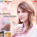 Huawei G6 nuevo terminal de la marca china