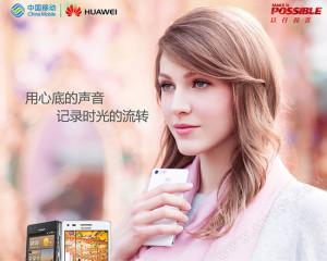 """src=""""http://blog.movilchinodualsim.com/wp-content/uploads/2014/03/hhdhd-300x240.jpg"""" alt=""""comprar Huawei G6"""" />"""